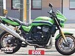 ZRX1200ダエグ/カワサキ 1200cc 群馬県 バイカーズステーションソックス大泉店