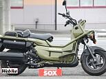 PS250/ホンダ 250cc 群馬県 バイカーズステーションソックス大泉店