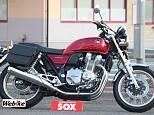 CB1100 EX/ホンダ 1100cc 群馬県 バイカーズステーションソックス大泉店