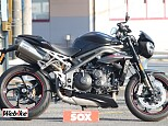 SPEED TRIPLE R/トライアンフ 1050cc 群馬県 バイク館SOX大泉店