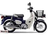 スーパーカブ110プロ/ホンダ 110cc 群馬県 バイク館SOX大泉店