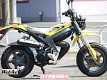 ストリートマジック/スズキ 50cc 群馬県 バイク館SOX大泉店