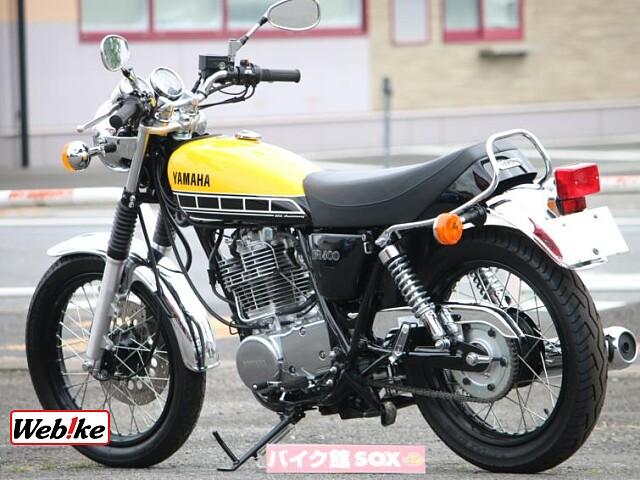 SR400 限定カラー 5枚目:限定カラー