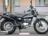 バンバン200/スズキ 200cc 群馬県 バイク館SOX大泉店