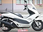 PCX125/ホンダ 125cc 群馬県 バイク館SOX大泉店