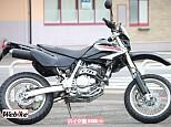 XR250モタード/ホンダ 250cc 群馬県 バイク館SOX大泉店