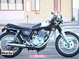SR400/ヤマハ 400cc 群馬県 バイク館SOX大泉店