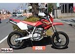 XR250モタード/ホンダ 250cc 埼玉県 バイカーズステーションソックス 熊谷店