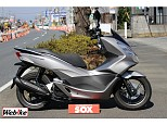 PCX150/ホンダ 150cc 埼玉県 バイカーズステーションソックス 熊谷店