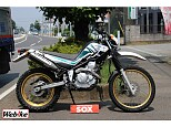 セロー 250/ヤマハ 250cc 埼玉県 バイカーズステーションソックス熊谷店