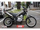 トリッカー/ヤマハ 250cc 埼玉県 バイカーズステーションソックス熊谷店