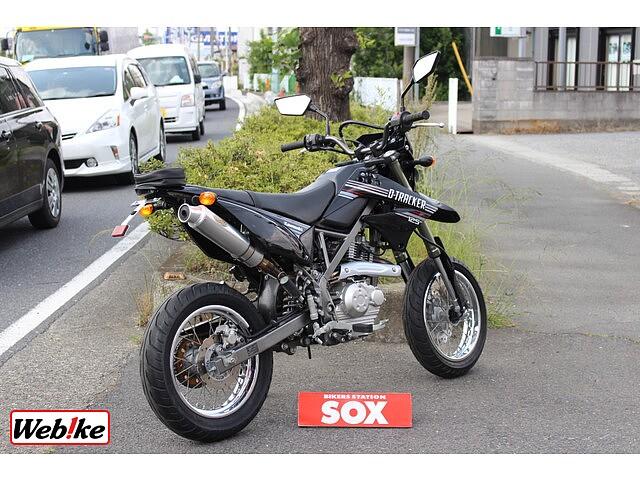 Dトラッカー125 2枚目