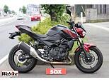 Z250/カワサキ 250cc 埼玉県 バイカーズステーションソックス熊谷店