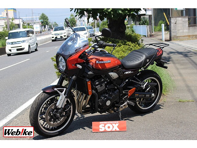 Z900RS 4枚目