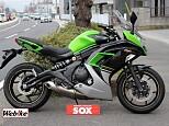 ニンジャ400/カワサキ 400cc 埼玉県 バイク館SOX熊谷店