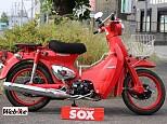 リトルカブ/ホンダ 50cc 埼玉県 バイク館SOX熊谷店