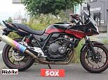CB400スーパーボルドール/ホンダ 400cc 埼玉県 バイク館SOX熊谷店