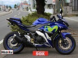 YZF-R25/ヤマハ 250cc 埼玉県 バイク館SOX熊谷店