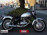 エストレヤRSカスタム/カワサキ 250cc 埼玉県 バイク館SOX熊谷店