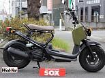 ズーマー/ホンダ 50cc 埼玉県 バイク館SOX熊谷店