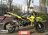 KSR110/カワサキ 110cc 埼玉県 バイカーズステーションソックス 所沢店