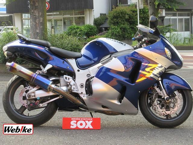 GSX1300R ハヤブサ(隼) ワイバンチタンマフラー、フェンダーレス付き 1枚目ワイバンチタンマ…