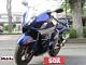 thumbnail GSX1300R ハヤブサ(隼) ワイバンチタンマフラー、フェンダーレス付き 4枚目ワイバンチタンマ…