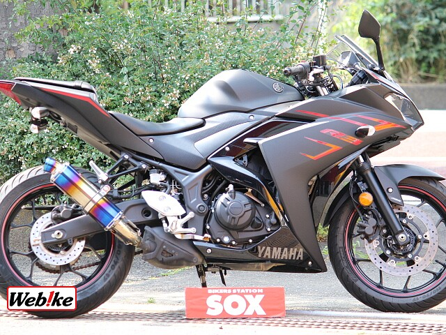 YZF-R3 -ABS フェンダーレス WR'sマフラー付き 1枚目-ABS フェンダーレス WR'…