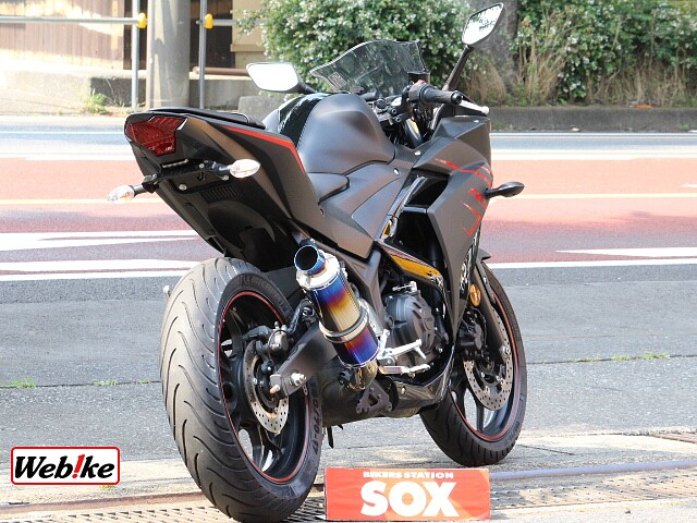 YZF-R3 -ABS フェンダーレス WR'sマフラー付き 2枚目-ABS フェンダーレス WR'…