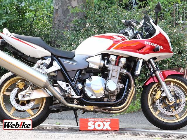 CB1300スーパーボルドール フェンダーレスKIT付き 1枚目フェンダーレスKIT付き