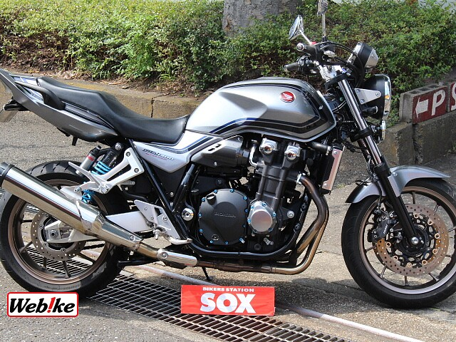CB1300スーパーフォア E-Package 1枚目E-Package