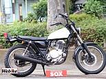 グラストラッカー/スズキ 250cc 埼玉県 バイカーズステーションソックス 所沢店