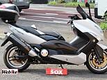 TMAX500/ヤマハ 500cc 埼玉県 バイカーズステーションソックス 所沢店