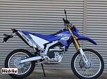 WR250R/ヤマハ 250cc 埼玉県 バイク館SOX所沢店