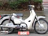 スーパーカブ50/ホンダ 50cc 埼玉県 バイク館SOX所沢店
