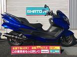 スカイウェイブ SS/スズキ 250cc 埼玉県 (株)はとや 所沢店