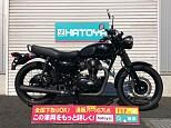 W800/カワサキ 800cc 埼玉県 (株)はとや 所沢店