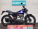 FTR223/ホンダ 223cc 埼玉県 (株)はとや 所沢店