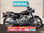 ST250 Eタイプ/スズキ 250cc 埼玉県 (株)はとや 所沢店