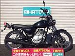 グラストラッカー/スズキ 250cc 埼玉県 (株)はとや 所沢店