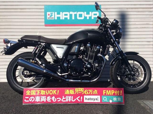 CB1100 EX 1枚目: