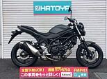 SV650/スズキ 650cc 埼玉県 (株)はとや 所沢店