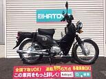 クロスカブ110/ホンダ 110cc 埼玉県 (株)はとや 所沢店