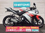 YZF-R125/ヤマハ 125cc 埼玉県 (株)はとや 所沢店