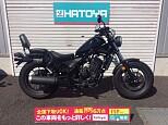 レブル 250/ホンダ 250cc 埼玉県 (株)はとや 所沢店