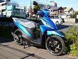 アドレス110/スズキ 110cc 東京都 ライトニング