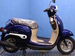 ジョルノ/ホンダ 50cc 東京都 リバースオート八王子