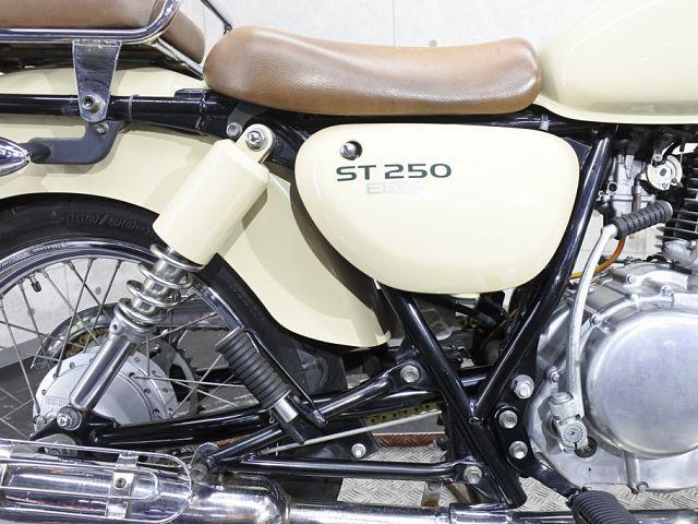 ST250 Eタイプ ST250 Eタイプ Sカスタマイズ 22444