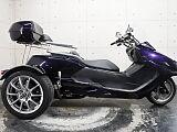 トライク(126~250cc)/トライク 250cc 東京都 リバースオート 八王子店