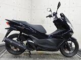 PCX150/ホンダ 150cc 東京都 リバースオート 八王子店